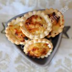 Mini tartelettes apéro aux oignons