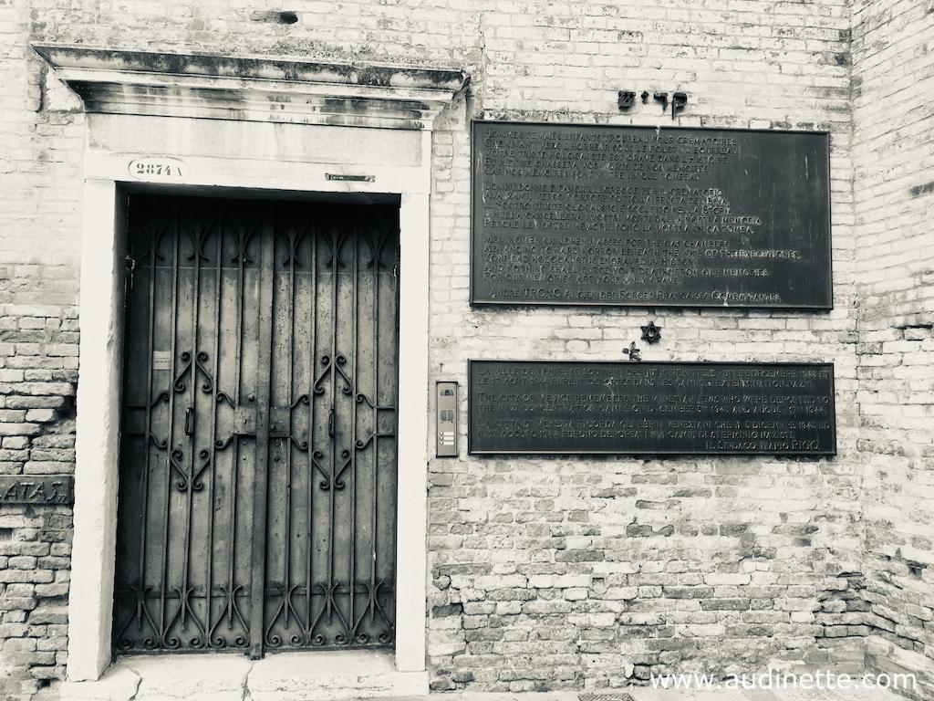 Le mémorial du guetto de Venise